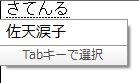 google_nihongo01