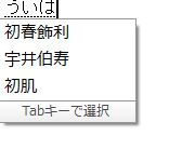 google_nihongo02